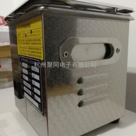 数控型超声波清洗机JTONE-36AL单槽大容量