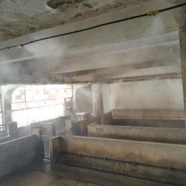 水雾消毒设备