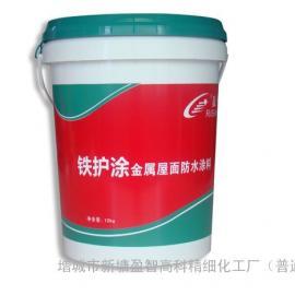 铁护涂(金属屋面防水涂料)-盈智防水