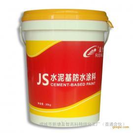 盈智JS水泥基防水涂料