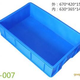 物流箱 铜仁塑料周转箱 食品箱