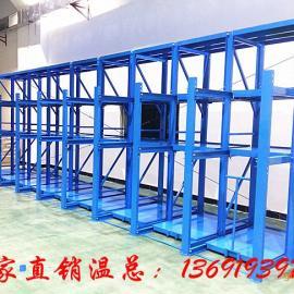 沙井重型抽屉式模具储存架、带葫芦模具架、三立柱全开式模具架