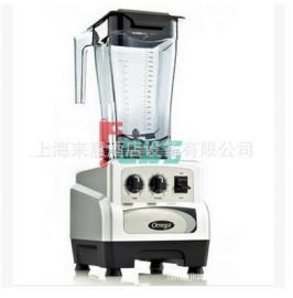 美国Omega 欧米茄BL332S商用冰沙机、厨房料理机