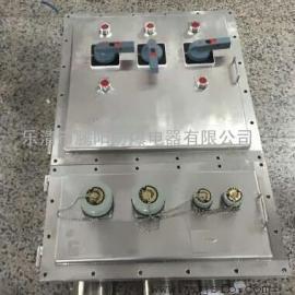 不锈钢防爆插座箱防爆开关插座箱钢板焊接防爆检修插座箱