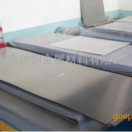 国标TA2钛板,TA2纯钛板