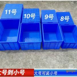 储物箱 六盘水塑料周转箱 食品箱