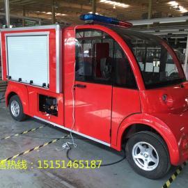 利凯士得2座微型社区消防车/带水罐电动洒水车