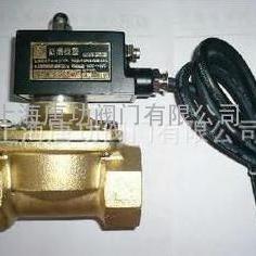 唐功2位2通防爆电磁阀 直动式膜片防爆电磁阀 丝扣黄铜防爆