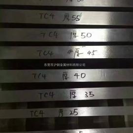 环保TC4钛合金板,TC4钛合金中厚板