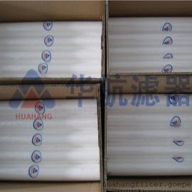 工业用PP熔喷滤芯 20英寸PP棉滤芯 工业用PP滤芯