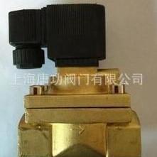唐功黄铜丝扣高温高压电磁阀 4分螺纹接口高压电磁阀