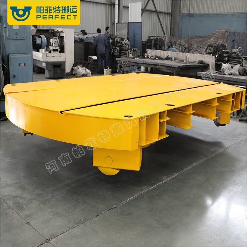车间90度转弯用转盘车载重尺寸可定制精确对接50吨轨道旋转台车