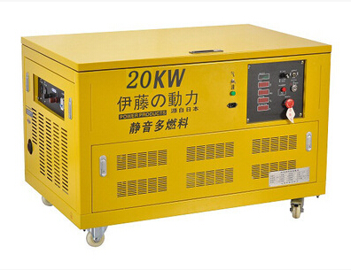应急20KW汽油发电机YT20RGF