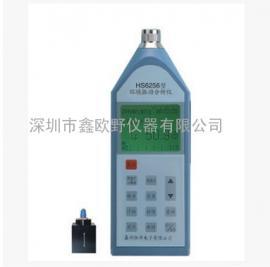 HS6256 气体共鸣剖析仪