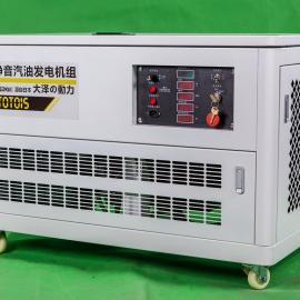 大泽15kw车载静音箱体汽油发电机