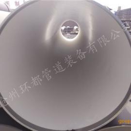 专业ipn8710防腐钢管厂家