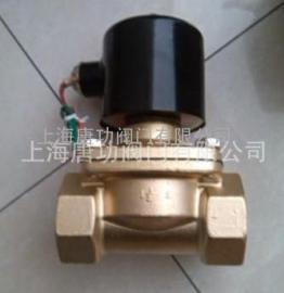 唐功2W常闭黄铜电磁阀丝扣AC220V DC24V 2分4