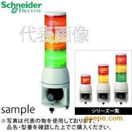 总代理日本ARROW声光蜂鸣器UTLAM-100-3