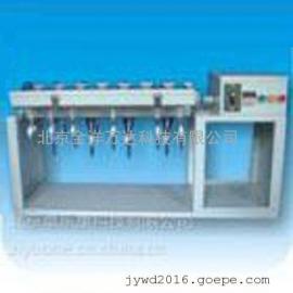 TH10-250ml 全自动翻转式萃取器型号:TH10-250ml