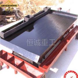 实验室小槽钢摇床玻璃钢LY-4.08沙金小摇床