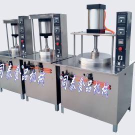 北京烤鸭超薄饼机,电加热压饼设备