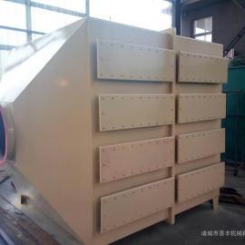 有机废气处理活性炭吸附装置