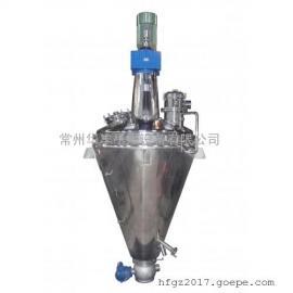 锥形混合干燥机