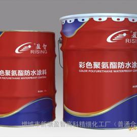 盈智彩色聚氨酯防水涂料