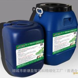 盈智聚合物水泥基防水涂料I型II型 建筑防水
