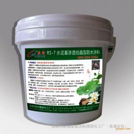 RS-7水泥基渗透结晶型防水涂料