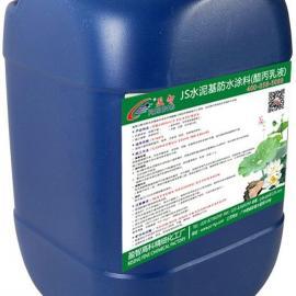 盈智Js水泥基防水涂料-工程防水系列