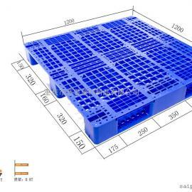 重庆网格托盘厂家 地面周转托盘塑胶栈板
