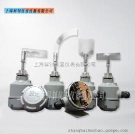 阻旋料位开关 料位计料位控制器 料位器物位计工业原料物位开关