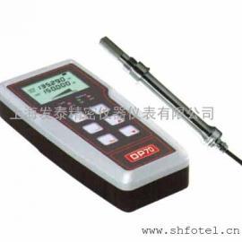 上海发泰高精度DP70-2X便携式温湿度仪,管道温湿度
