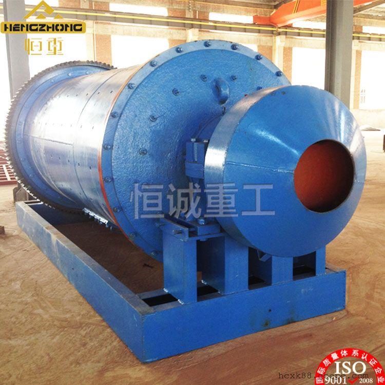 工业大型磨矿设备系列 GM2145溢流型滚动轴承金矿石球磨机