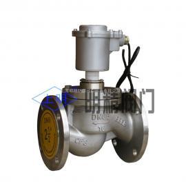 ZQDF防爆不锈钢蒸汽电磁阀