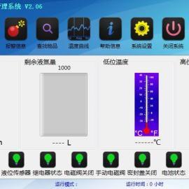 生物发酵室自动控制系统
