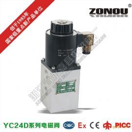 YC24D排泥阀铝材质电磁阀