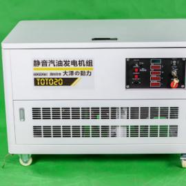 大泽20kw静音箱式汽油发电机