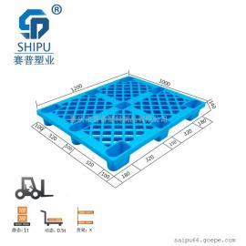 轻货专用堆码塑料托盘/1210九脚网格塑料托盘