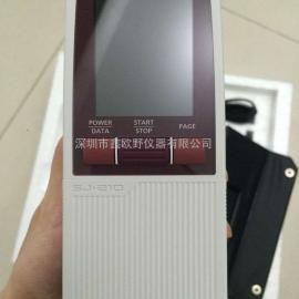 日本三丰 SJ-210 表面粗糙度仪