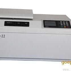 TGL-22上海医用台式高速多功能冷冻离心机