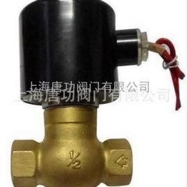 唐功ZQDF-32常闭式蒸汽电磁阀 黄铜蒸汽电磁阀
