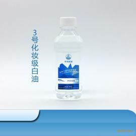 3#白油厂家直销 3号白油 硅酮玻璃胶溶剂 灌封胶密封胶油