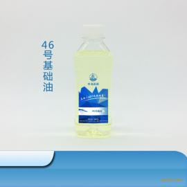 46号基础油企业 46号液压油抗氧化性良好