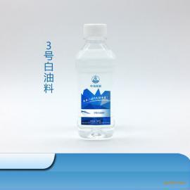 3号白油料供应 3号溶剂油 航空煤油批发