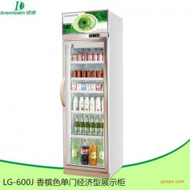 冷柜饮料展示柜便利店冷藏柜广州冷柜LG600