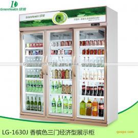 便利店冰柜饮料展示冷柜广州冷藏柜厂LG1630