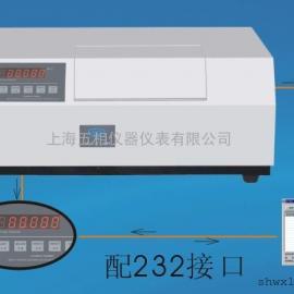WZZ-3上海旋光仪