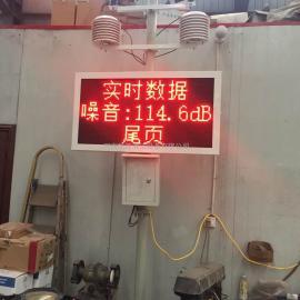 工厂PM2.5粉尘检测仪 联网在线监测设备